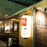 8216 Ginza prime Wagyu -