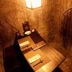 京極忍びの里 - 2名個室