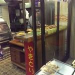 阿波屋 - 店舗入口