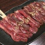 太田精肉店 - ハラミ