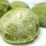 京の洋菓子工房 リモール - 抹茶ボーロ