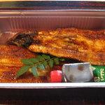 鰻料理 たけだ - お持ち帰り用蒲焼き!2000円炭焼きならではの美味しさを堪能してください。