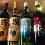武蔵野ワイン