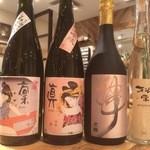 埼玉県 日本酒