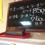 45391713 - 店内メニュー