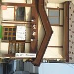 南樽砂場 - 2015.12月
