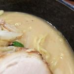 北海道らーめん なまら - スープ