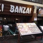 Yaki Banzai - 外観
