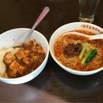 45393375 - 半担々麺&半陳麻飯