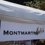 モンマルトル ビス -
