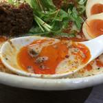 45395257 - DX濃厚担々麺