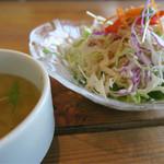 ファーマーズオリジン - サラダとスープ付きです