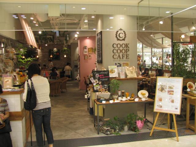 クックコープカフェ アトレ川崎店 - 外観
