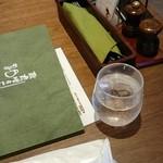 45402131 - グラス、可愛い。