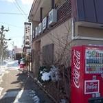 そばの三福 緑園店 - 外観