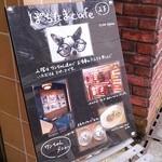 ぽちたまカフェ - 看板