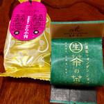 45404607 - カカオ焼きどら小判と生茶の菓 (2015.12現在)