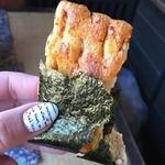 寺子屋本舗 川越店 - 美味しいおせんべいを食べ歩きに一枚(*´エ`*)わさびのり150円