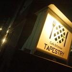 タペストリー - サイン