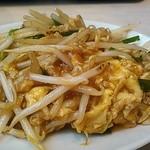 中華食堂 一番館 - 玉子とそぼろ炒め。400円