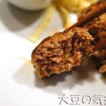 せきぐち亭 - ハンバーグステーキ