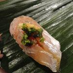 寿司金 - 鯵