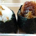 45411289 - 味噌カツ(左)と牡蠣フライ