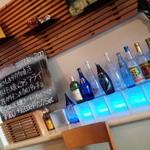 45411471 - ランチもお酒もあります!