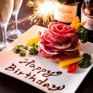 お誕生日のお祝いに◎肉ケーキサプライズも!