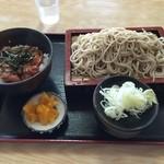 京屋 - 照り焼きセット