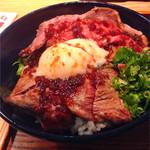 肉のツクモ - ハーフ&ハーフ丼