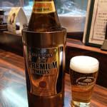 老緑酒蔵 - 201512 プレミアムモルツ中瓶500円