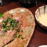 磯べゑ - アジのなめろう(680円)