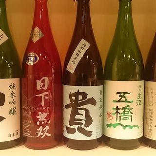 旬のお酒を仕入れており山口県の地酒が四季折々で楽しめます