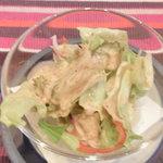 Beni - サラダ