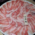 45420430 - 桜島 美湯豚