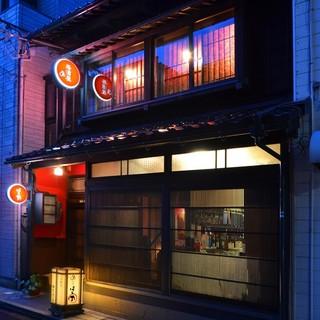 築100年の金澤町家が作り出す落ち着ける空間