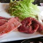 ベリーの森 - 和牛焼肉定食