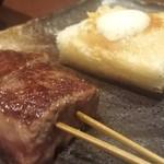 串焼中とう - 松坂牛の串焼きとエビパン