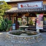 45424535 - ボワ・トスカーナ(Bois Toscana)