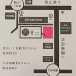 焼肉ホルモン 青一 - 焼肉ホルモン 青一(東京都港区青山一丁目)地図