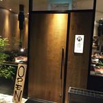 焼肉ホルモン 青一 - 焼肉ホルモン 青一(東京都港区青山一丁目)入口