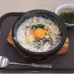 ポジャギ - 炙り厚切りベーコンカルボナーラ 900円