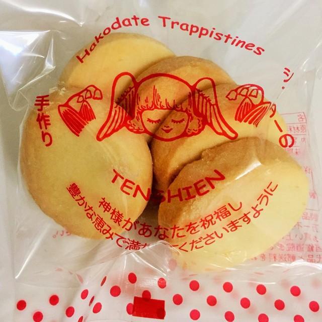 トラピスチヌ修道院 売店 - てづくりクッキー