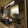 とろさば料理専門店 SABAR コレド室町2店