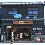 Mio Casalo 川越 蔵のまち店 - んなレトロな蔵造のお店でソーセージ~♪(o´∀`o)