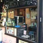 Mio Casalo 川越 蔵のまち店 - 焼いてくれたのをその場で食べられるみたい(o´∀`o)