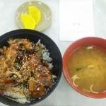 45433101 - チキンステーキ丼