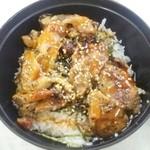 45433106 - チキンステーキ丼(アップ)