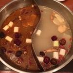 天香回味 - 薬膳火鍋スープ